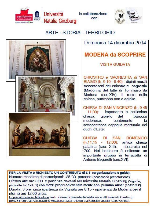 Visita Modena 1